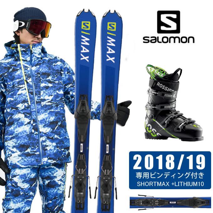 サロモン salomon ショートスキー板 3点セット メンズ SHORTMAX +LITHIUM10 + SPEED 80 BLACK GREEN スキー板+ビンディング+ブーツ