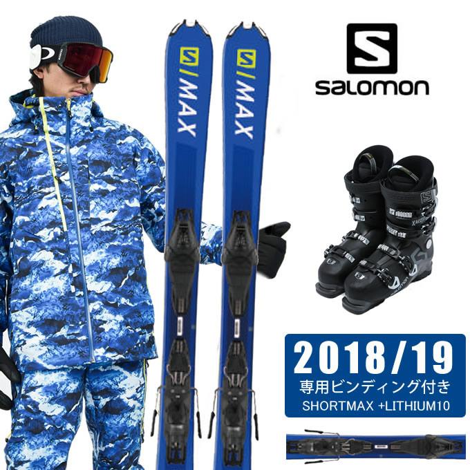 サロモン salomon ショートスキー板 3点セット メンズ SHORTMAX +LITHIUM10 + X ACCESS 70 WIDE BB スキー板+ビンディング+ブーツ