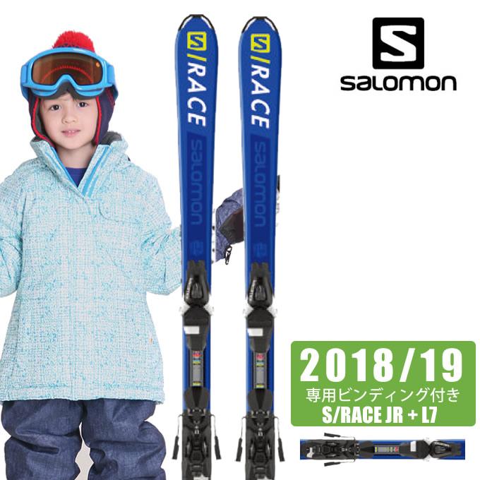 サロモン salomon ジュニア スキー板 セット金具付 S/RACE JR + L7 エスレース