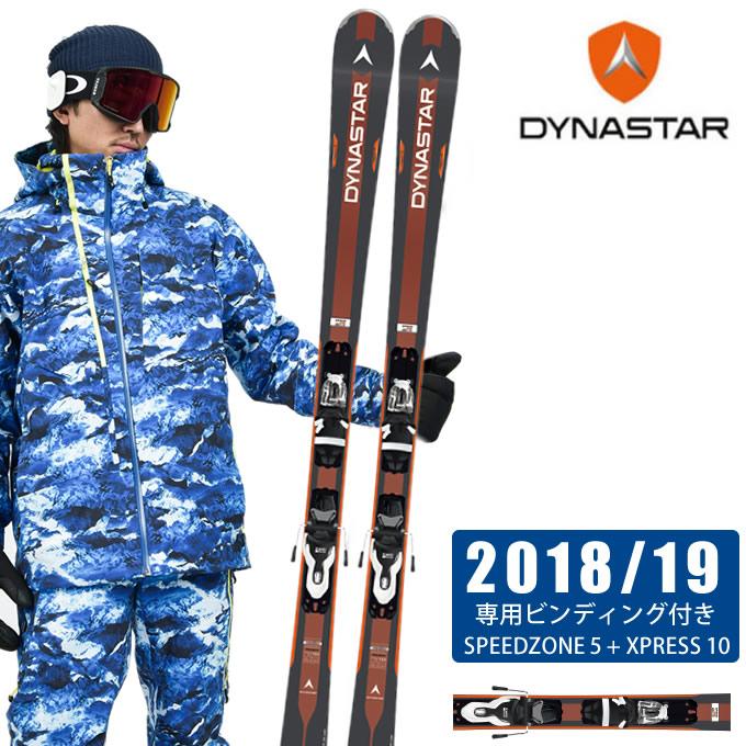 ディナスター DYNASTAR スキー板セット 金具付 メンズ レディース SPEEDZONE 5 + XPRESS 10 スピードゾーン