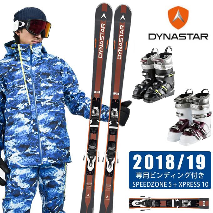 ディナスター DYNASTAR スキー板 3点セット メンズ SPEEDZONE 5 +XPRESS 10 + QM-CARVE7
