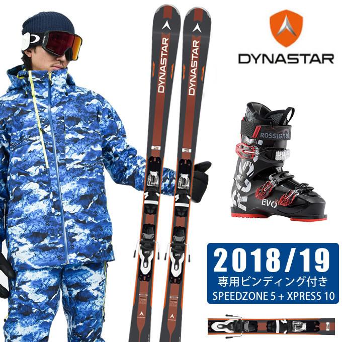 ディナスター DYNASTAR スキー板 3点セット メンズ SPEEDZONE 5 + XPRESS 10 + EVO 70 スキー板+ビンディング+ブーツ
