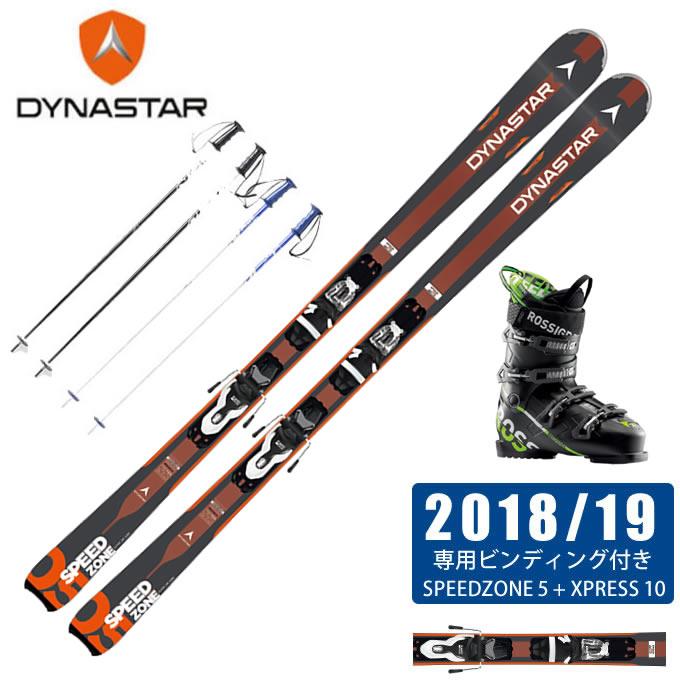 ディナスター DYNASTAR スキー板 4点セット メンズ SPEEDZONE 5 + XPRESS 10 + SPEED 80 + SLALOM