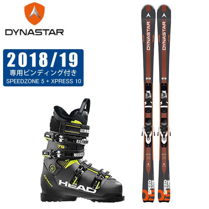 ディナスター DYNASTAR スキー板 3点セット メンズ SPEEDZONE 5 + XPRESS 10 + ADVANT EDGE 75 スキー板+ビンディング+ブーツ