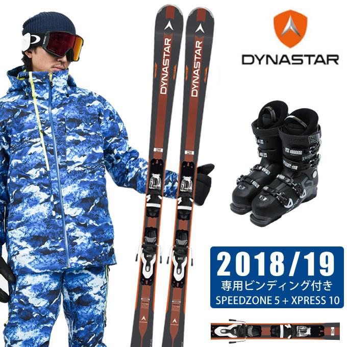 ディナスター DYNASTAR スキー板 3点セット メンズ SPEEDZONE 5 +XPRESS 10 + X ACCESS 70 WIDE BB スキー板+ビンディング+ブーツ