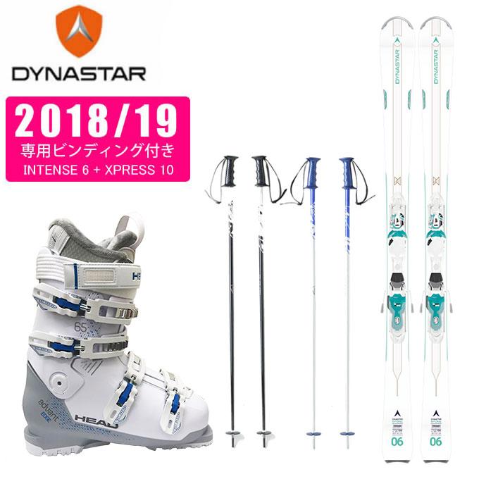 ディナスター DYNASTAR スキー板 4点セット レディース INTENSE 6 +XPRESS 10 + ADVANT EDGE 65W + SLALOM