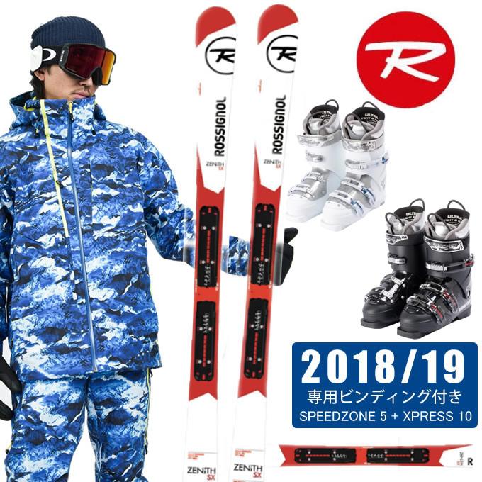 ロシニョール ROSSIGNOL スキー板 3点セット メンズ ZENITH FR + XPRESS 10 + CARVE7 スキー板+ビンディング+ブーツ
