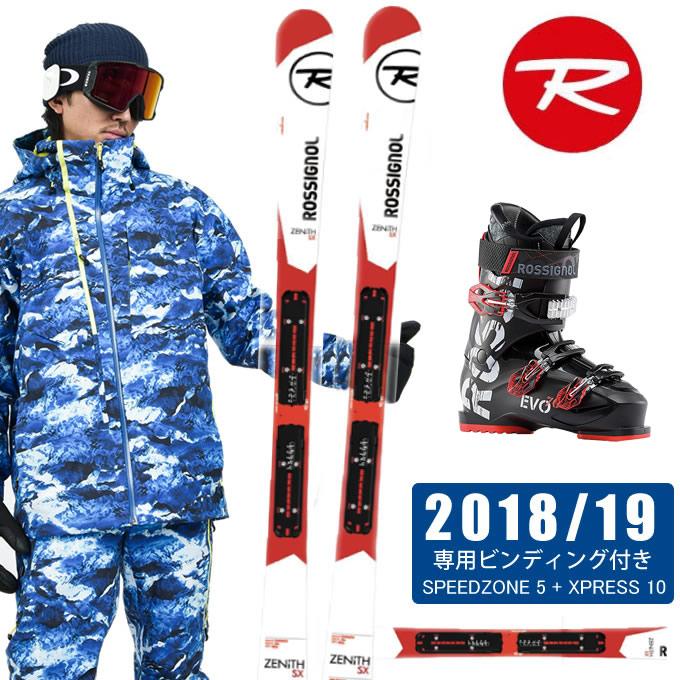 ロシニョール ROSSIGNOL スキー板 3点セット メンズ ZENITH FR + XPRESS 10 + EVO 7 スキー板+ビンディング+ブーツ