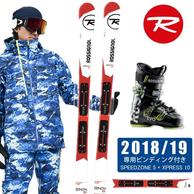 ロシニョール ROSSIGNOL スキー板 3点セット メンズ ZENITH FR + XPRESS 10 + EVO 70 スキー板+ビンディング+ブーツ