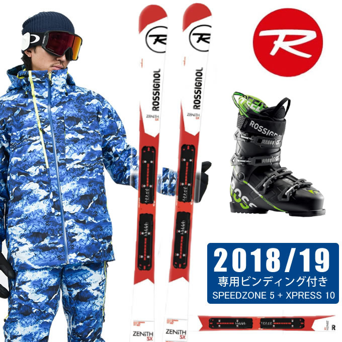 【店頭受取でポイント5倍 6/1 10:00~6/3 23:59】 ロシニョール ROSSIGNOL スキー板 3点セット メンズ ZENITH FR + XPRESS 10 + SPEED 80 スキー板+ビンディング+ブーツ