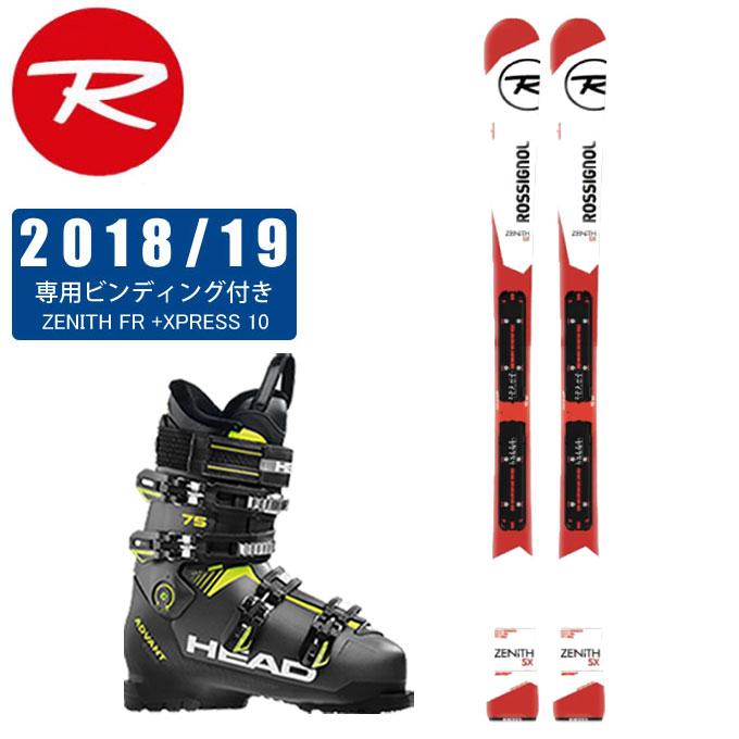 【ポイント3倍 10/11 8:59まで】 ロシニョール ROSSIGNOL スキー板 3点セット メンズ ZENITH FR + XPRESS 10 + ADVANT EDGE 75 スキー板+ビンディング+ブーツ