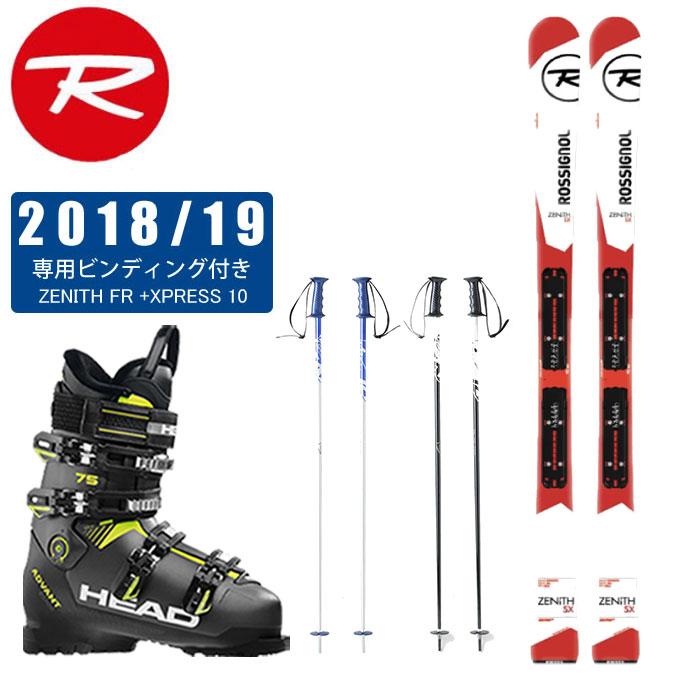【ポイント3倍 10/4 15:00~10/11 8:59】 ロシニョール ROSSIGNOL スキー板 4点セット メンズ ZENITH FR + XPRESS 10 + ADVANT EDGE 75 + SLALOM