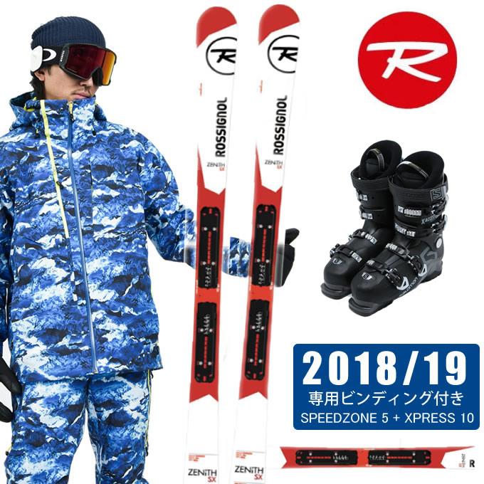 ロシニョール ROSSIGNOL スキー板 3点セット メンズ ZENITH FR+XPRESS 10+X ACCESS 70 WIDE BB スキー板+ビンディング+ブーツ