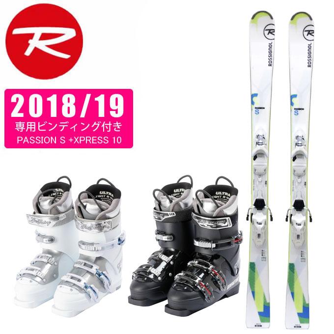 ロシニョール ROSSIGNOL スキー板 3点セット レディース PASSION S + XPRESS 10 + CARVE7 スキー板+ビンディング+ブーツ