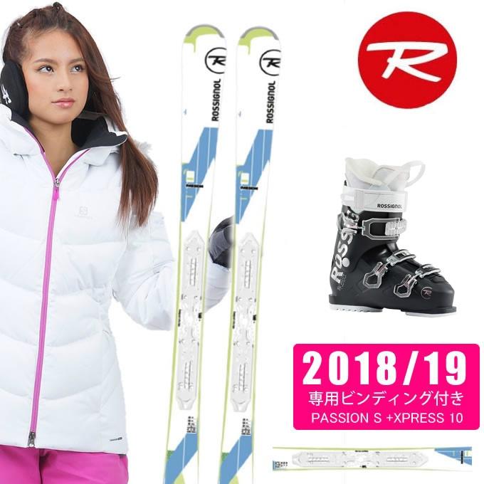ロシニョール ROSSIGNOL スキー板 3点セット メンズ PASSION S + XPRESS 10 + KELIA 50 スキー板+ビンディング+ブーツ