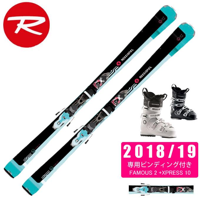 ロシニョール ROSSIGNOL スキー板 3点セット レディース FAMOUS 2 + XPRESS 10 + PURE CONFORT 60 スキー板+ビンディング+ブーツ