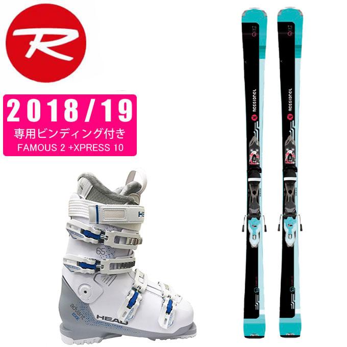 ロシニョール ROSSIGNOL スキー板 3点セット レディース FAMOUS 2 + XPRESS 10 + ADVANT EDGE 65W スキー板+ビンディング+ブーツ