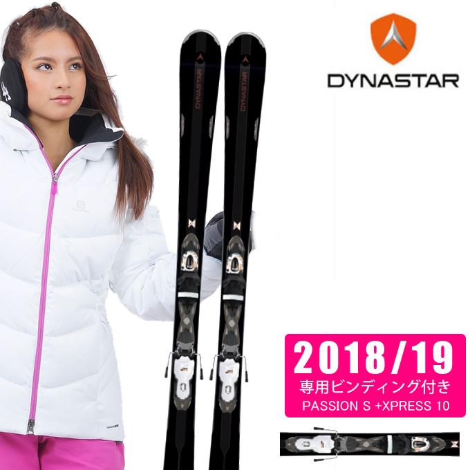【クーポン利用で1000円引 11/18 23:59まで】 ディナスター DYNASTAR スキー板セット 金具付 レディース INTENSE 8 + XPRESS 11 インテンス