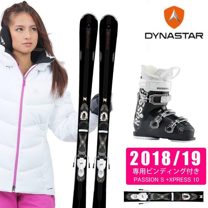 ディナスター DYNASTAR スキー板 3点セット レディース INTENSE 8 + XPRESS W11+ KELIA 50 スキー板+ビンディング+ブーツ