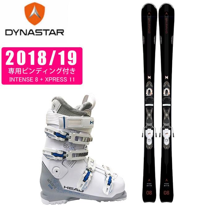 ディナスター DYNASTAR スキー板 3点セット レディース INTENSE 8 + XPRESS 11 + ADVANT EDGE 65W スキー板+ビンディング+ブーツ