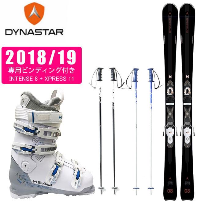 ディナスター DYNASTAR スキー板 4点セット レディース INTENSE 8 +XPRESS 11 + ADVANT EDGE 65W + SLALOM