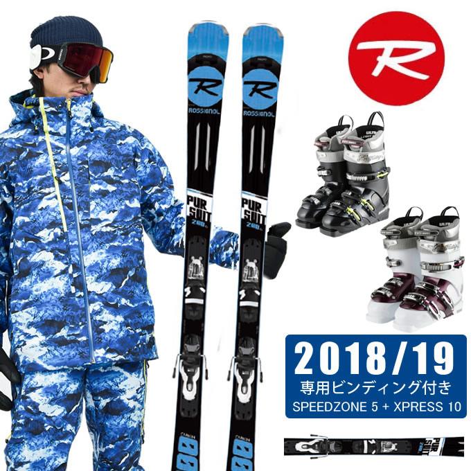 【クーポン利用で1000円引 11/18 23:59まで】 ロシニョール ROSSIGNOL スキー板 3点セット メンズ PURSUIT200 + XPRESS 10 + CARVE7 スキー板+ビンディング+ブーツ