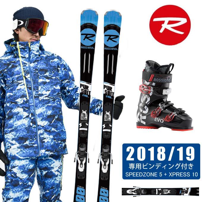 【クーポン利用で1000円引 11/18 23:59まで】 ロシニョール ROSSIGNOL スキー板 3点セット メンズ PURSUIT200 + XPRESS 10 + EVO 70 スキー板+ビンディング+ブーツ