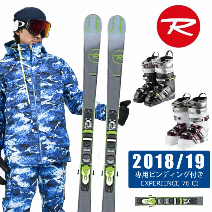 【1/27 20:00~1/28 1:59はクーポン利用で4500円引 】 ロシニョール ROSSIGNOLスキー板 3点セット メンズ EXPERIENCE 76 CI W + XPRESS 11 + CARVE7 スキー板+ビンディング+ブーツ