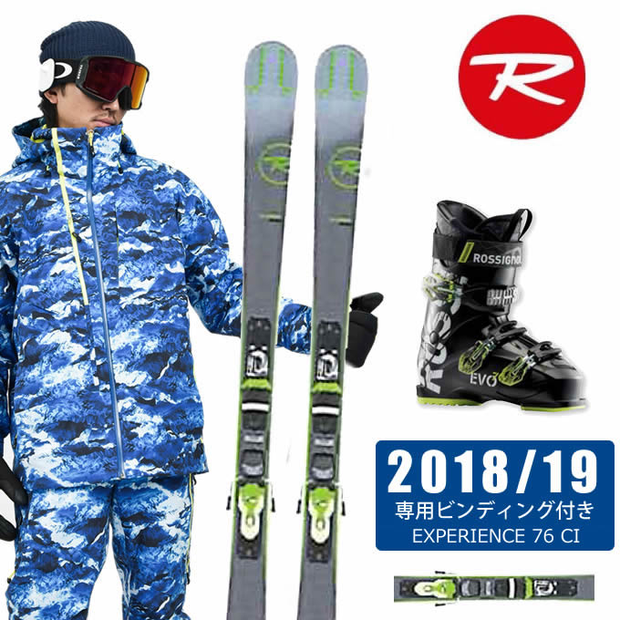 【クーポン利用で3,000円引 11/4 20:00~11/11 23:59】 ロシニョール ROSSIGNOL スキー板 3点セット メンズ EXPERIENCE 76 CI W + XPRESS 11 + SPEED 80 スキー板+ビンディング+ブーツ