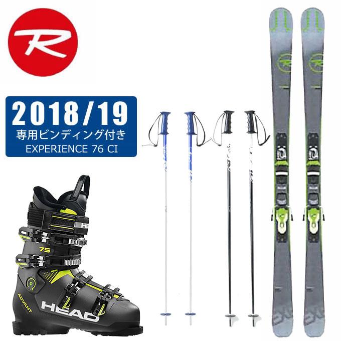 ロシニョール ROSSIGNOL スキー板 4点セット メンズ EXPERIENCE 76 CI W + EXP11 + ADVANT EDGE 75 + SLALOM