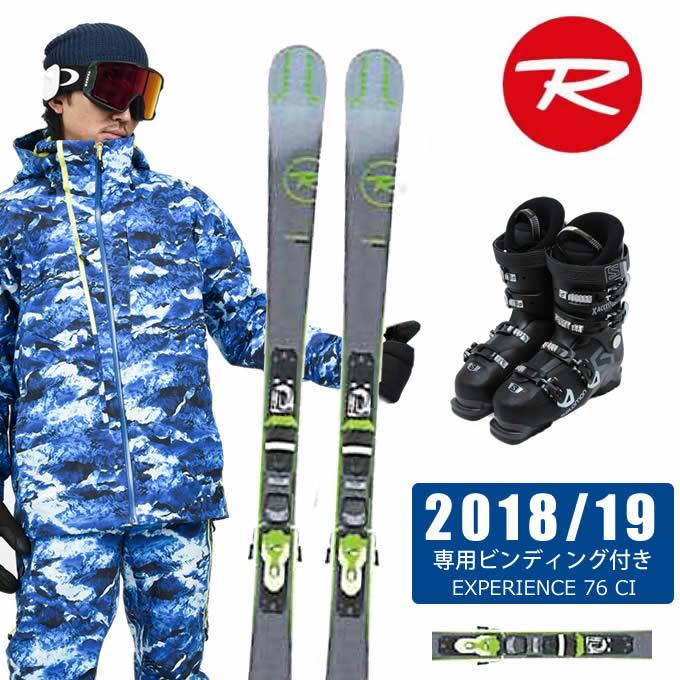 ロシニョール ROSSIGNOL スキー板 3点セット メンズ EXPERIENCE 76 CI W + XPRESS 11 + X ACCESS 70 WIDE BB スキー板+ビンディング+ブーツ