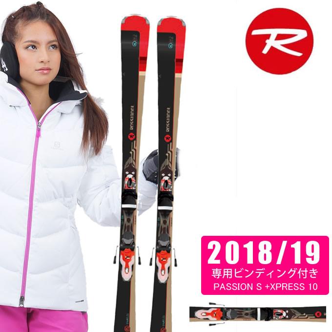 ロシニョール ROSSIGNOL スキー板セット 金具付 レディース FAMOUS 6 +XPRESS 11 フェイマス