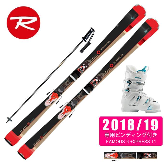 ロシニョール ROSSIGNOL スキー板 4点セット レディース FAMOUS 6 +XPRESS 11 + SX 70 W + CX-FALCON