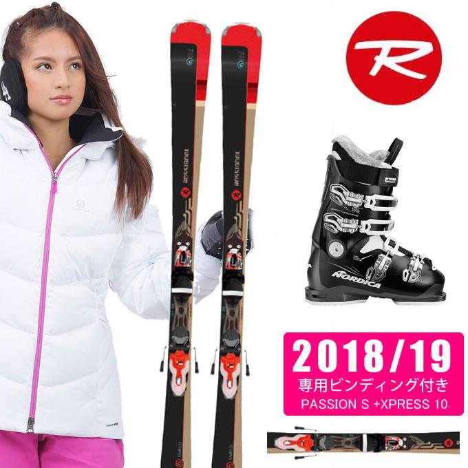 【クーポン利用で1000円引 11/18 23:59まで】 ロシニョール ROSSIGNOL スキー板 3点セット レディース FAMOUS 6 + XPRESS 11 + SPORTMACHINE 65W スキー板+ビンディング+ブーツ