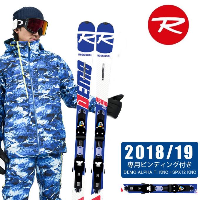 【店頭受取でポイント5倍 6/1 10:00~6/3 23:59】 ロシニョール ROSSIGNOL スキー板セット 金具付 メンズ レディース DEMO ALPHA Ti KNC +SPX12 KNC デモアルファ