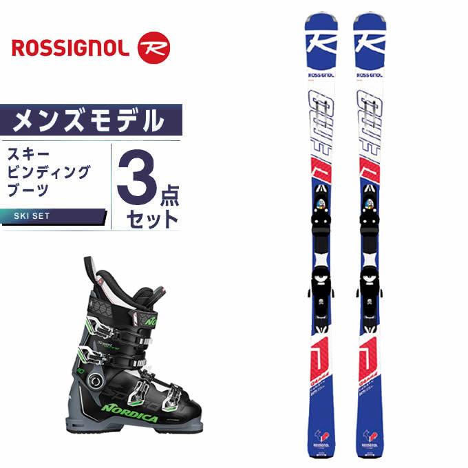 ロシニョール スキー 板