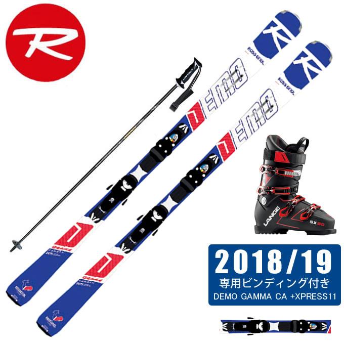 ロシニョール ROSSIGNOL スキー板 4点セット メンズ DEMO GAMMA CA +XPRESS11 + SX 90 + CX-FALCON