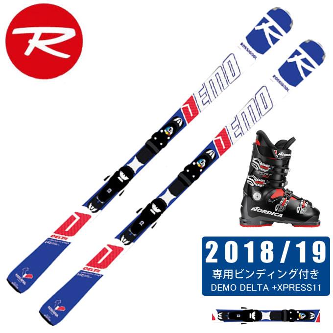 ロシニョール ROSSIGNOL スキー板 3点セット メンズ DEMO DELTA + XPRESS11 + SPORTMACHINE 80