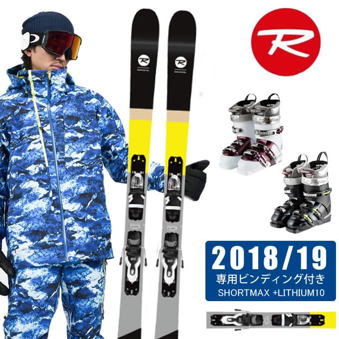 ロシニョール ROSSIGNOL スキー板 3点セット フリースタイルスキー メンズ SPRAYER +XPRESS10 B83 + CARVE7 スキー板+ビンディング+ブーツ