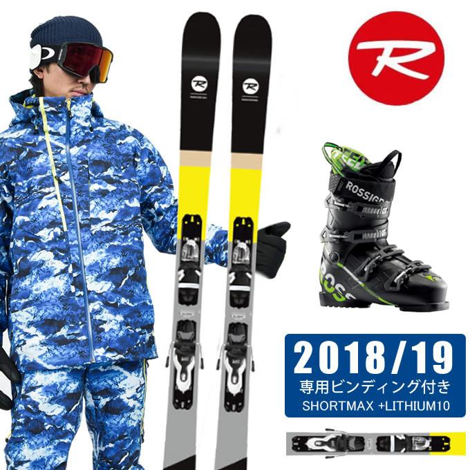 ロシニョール ROSSIGNOL フリースタイルスキー板 3点セット メンズ SPRAYER +XPRESS10 B83 + SPEED 80 BLACK GREEN スキー板+ビンディング+ブーツ
