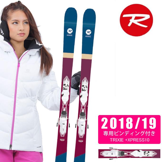 ロシニョール ROSSIGNOL スキー板セット 金具付 フリースタイルスキー レディース TRIXIE +XPRESS10 トリクシー