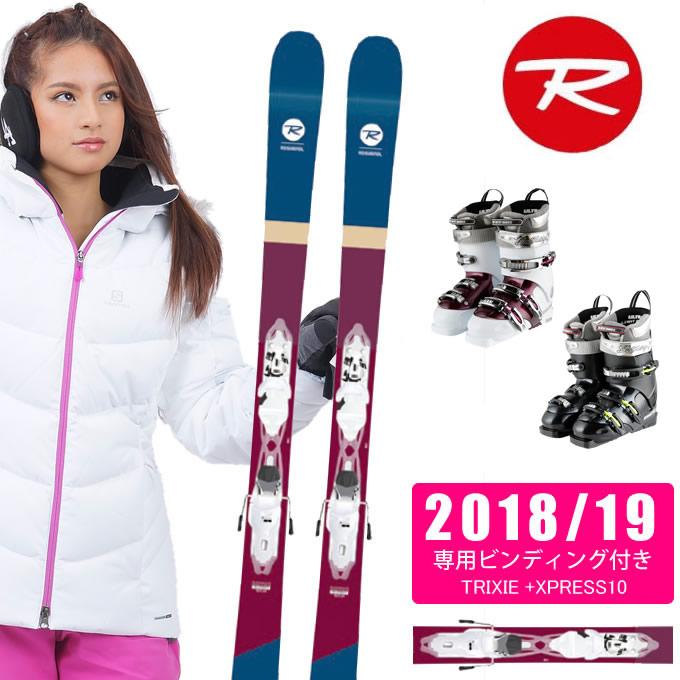 ロシニョール ROSSIGNOL フリースタイルスキー 板 3点セット レディース TRIXIE +XPRESS10 + CARVE7 スキー板+ビンディング+ブーツ