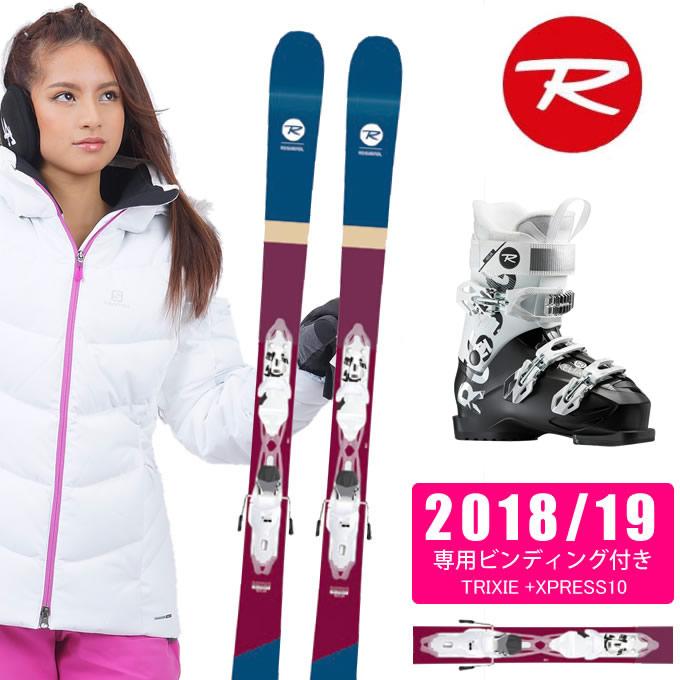 ロシニョール ROSSIGNOL フリースタイルスキー 板 3点セット レディース TRIXIE +XPRESS10 + KELIA 50 スキー板+ビンディング+ブーツ