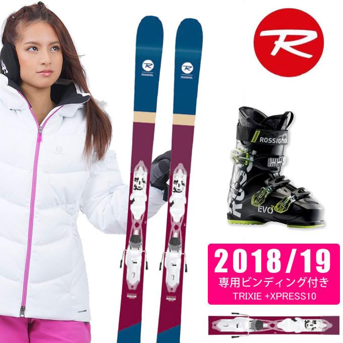 【クーポン利用で1000円引 11/18 23:59まで】 ロシニョール ROSSIGNOL フリースタイルスキー 板 3点セット レディース TRIXIE +XPRESS10 + EVO 70 BLACK/YELLOW スキー板+ビンディング+ブーツ