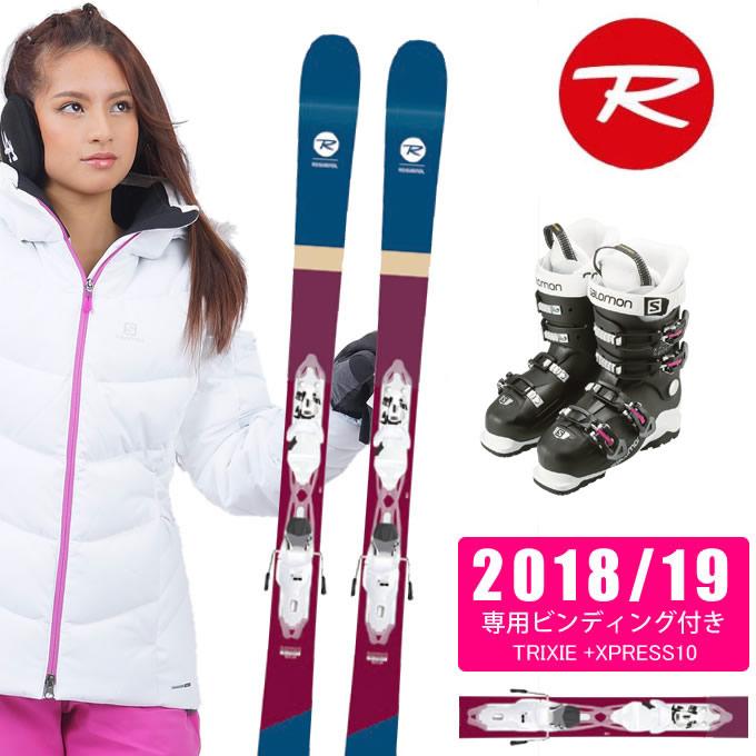 【クーポン利用で1000円引 11/18 23:59まで】 ロシニョール ROSSIGNOL フリースタイルスキー 板 3点セット レディース TRIXIE +XPRESS10 + X ACCESS 60W WIDE WB スキー板+ビンディング+ブーツ