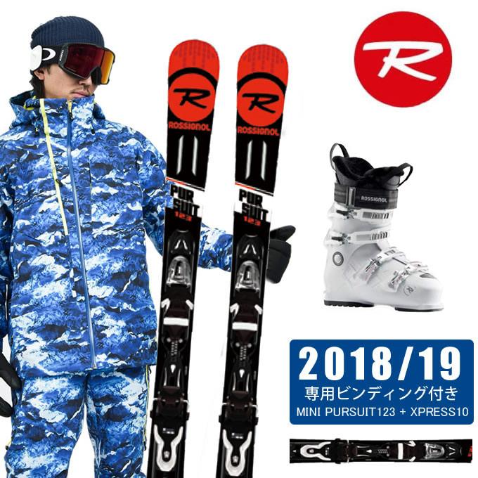 【1/27 20:00~1/28 1:59はクーポン利用で4500円引 】 ロシニョール ROSSIGNOL ショートスキー板 3点セット メンズ MINI PURSUIT123 + XPRESS10 + PURE CONFORT 60 WHITE GREY スキー板+ビンディング+ブーツ
