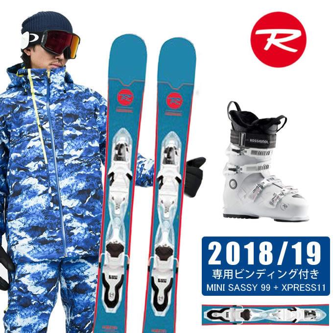 ロシニョール ROSSIGNOL FUNスキー板 3点セット メンズ MINI SASSY 99 + XPRESS11 + PURE CONFORT 60 WHITE GREY スキー板+ビンディング+ブーツ