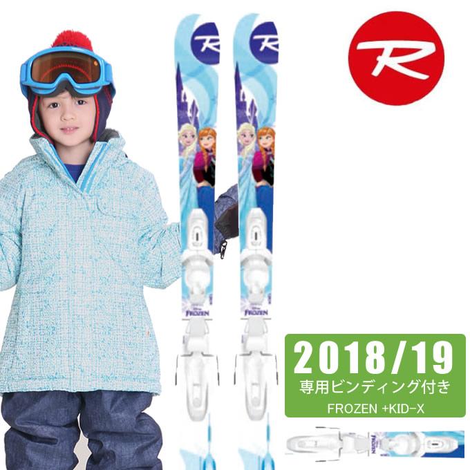 ロシニョール ROSSIGNOL ジュニア スキー板 セット金具付 FROZEN +KID-X フローズン