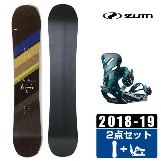 【高い素材】 ツマ ZUMA スノーボード 2点セット + メンズ JOURNEY + JOURNEY RHYTHM TEAL DARK TEAL, 新着商品:2e2b596d --- konecti.dominiotemporario.com