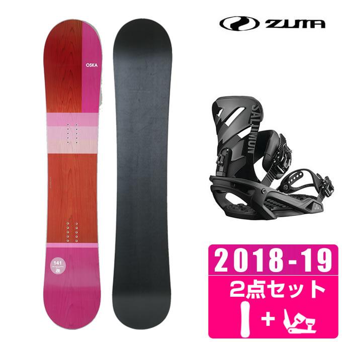 ツマ ZUMA スノーボード 2点セット レディース OSKA + RHYTHM